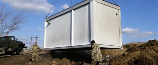 Сучасний модуль у вигляді невеличкого будиночку