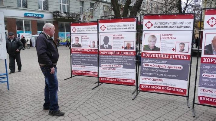 Івано-Франківськ та Коломия приєдналися до акції «Вимагаємо покарання»