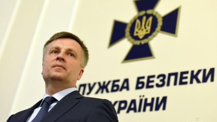 Україна має відкрити кримінальне провадження у військовій прокуратурі проти ФСБ Росії та Суркова, — Наливайченко