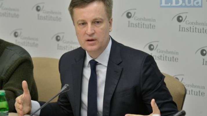 Наливайченко очертил план борьбы с мировым терроризмом