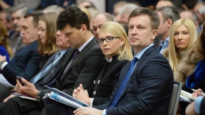 Наливайченко: Жодного спонсорування хабарників-корупціонерів — рішуча вимога бізнесу, яку я підтримую!