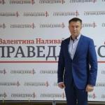 Іванов Дмитро Вікторович