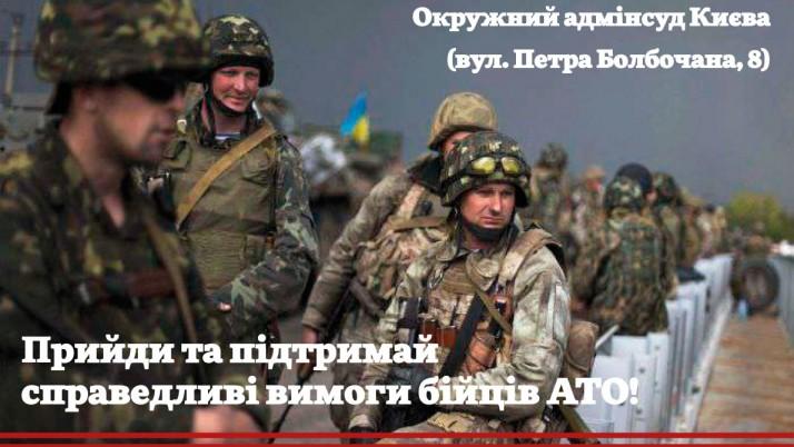 Змусимо Кабінет міністрів України виконувати свої зобов'язання!