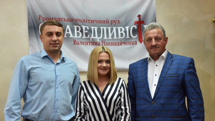 На Тернопіллі обрали керівника обласної організації Руху Наливайченка «Справедливість»