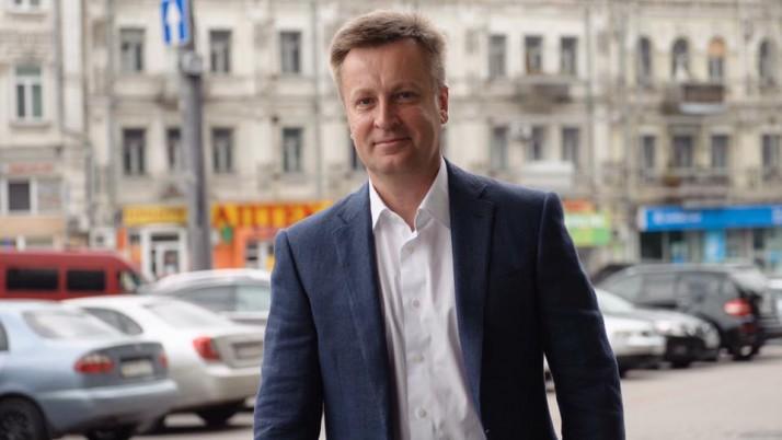 «У влади є всі шанси посадити Єфремова, спираючись на фактаж, зібраний у 2014 році», — В. Наливайченко