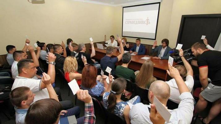 На Дніпропетровщині обрали керівника Руху Наливайченка «Справедливість»