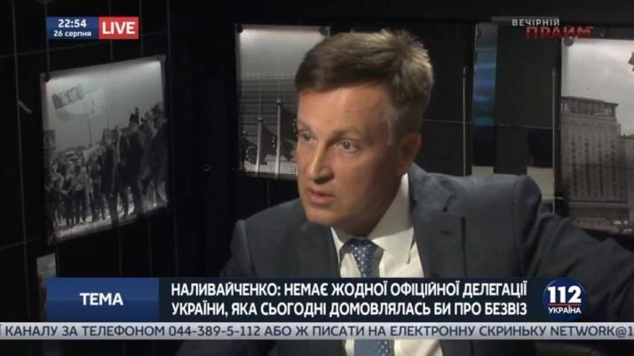 Жодної офіційної делегації України, яка б сьогодні домовлялася про безвіз не існує, — Наливайченко