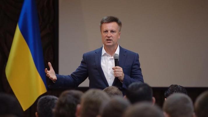Наливайченко: до 2017 року відкриють усіх кінцевих бенефіціарів