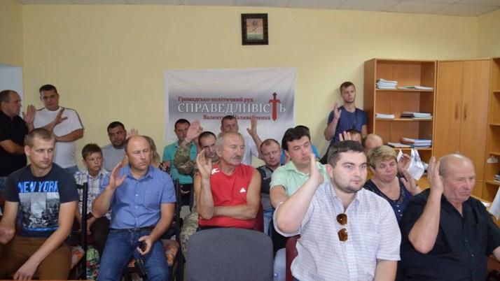 На Рівненщині відбулась першша районна конференція громадсько-політичного руху «Справедливість»