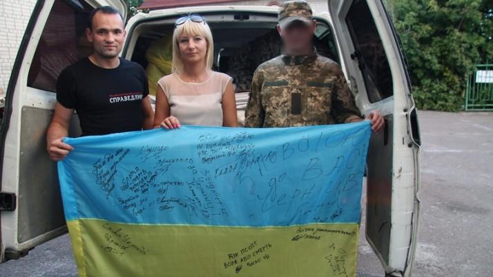 Волонтери Руху «Справедливість» відвезли допомогу солдатам у зону АТО