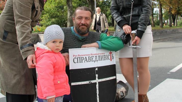 Дитяче свято до Дня міста влаштували чернігівські активісти Руху «Справедливість»