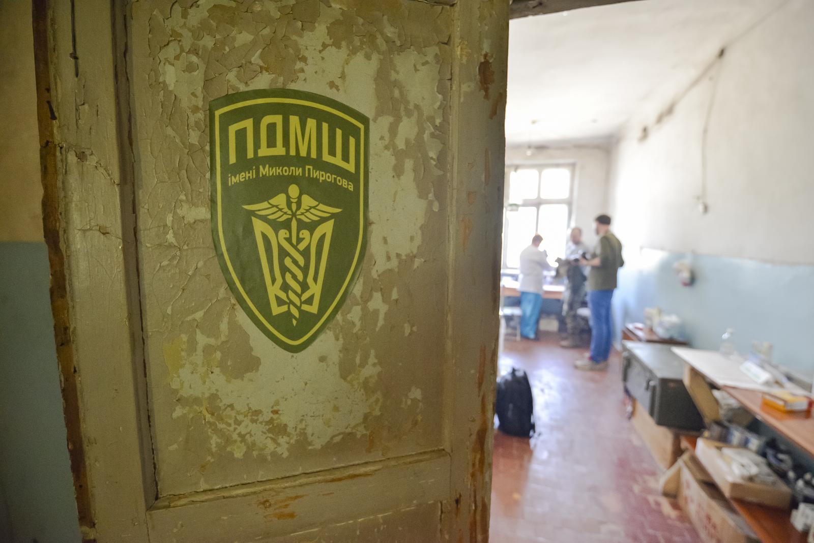 ПДМШ кабінет санінструктора