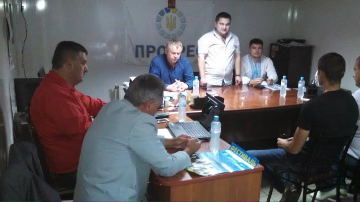 У Костополі та районі партію «Прогрес» перейменували на «Справедливість»