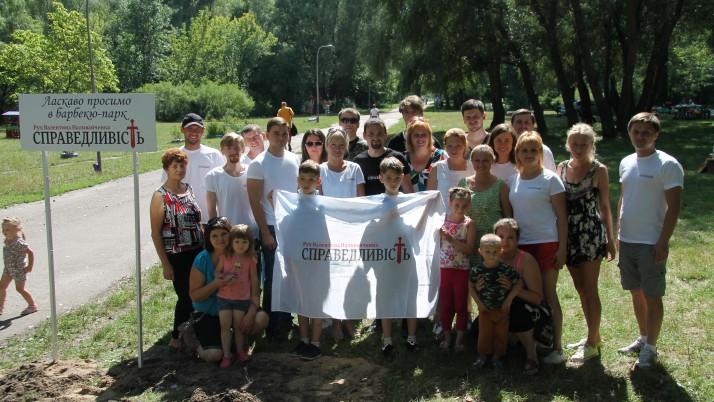 Банер Руху Наливайченка «Справедливість» привернув увагу мешканців Чернігова