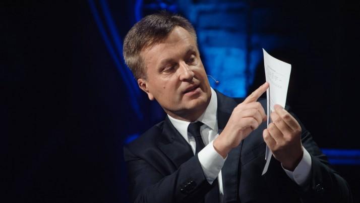 Наливайченко: в угоді з МВФ приховано масовий розпродаж народного державного майна