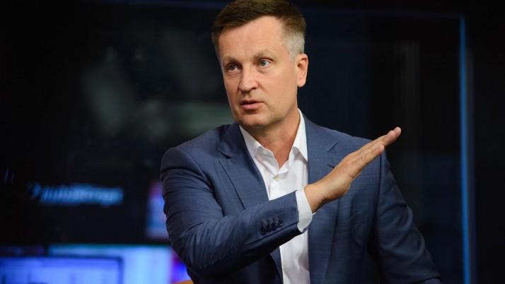 Наливайченко: разом з ФБР ми будемо домагатися реакції на офшори Гонтаревої