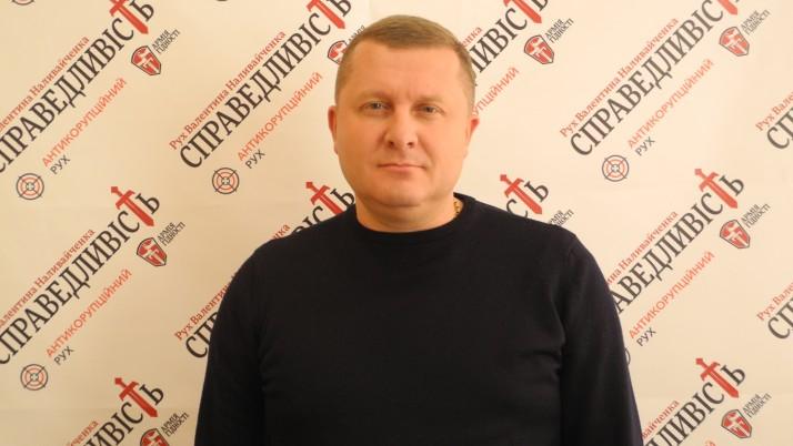 «Публічність — це не страшно», — екс-керівник УСБУ на Черкащині Олег Котляр