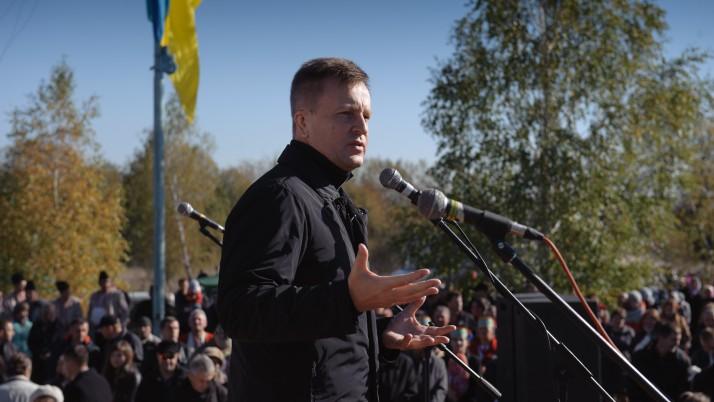 Український інститут національної пам'яті має користуватися державною і суспільною підтримкою, — Наливайченко