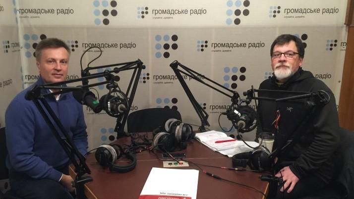 Наливайченко розповів як екс — Генпрокурор ховав докази проти можновладців