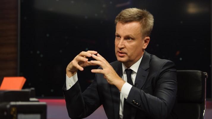 Україна має приєднатися до міжнародних зусиль по боротьбі з офшорами, — Наливайченко