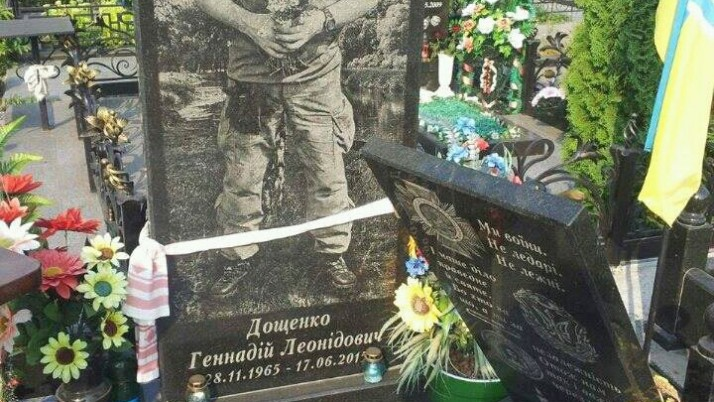 Наливайченко вимагає від правоохоронців захистити пам'ятні українські місця та покарати зловмисників