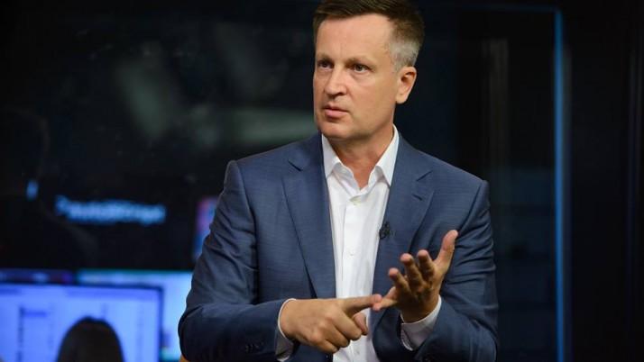Наливайченко закликав депутатів почати заповнювати секретні протоколи МВФ