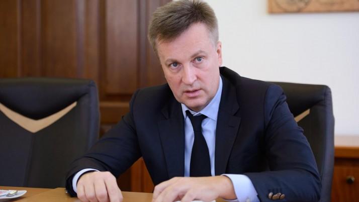 """Наливайченко: Крим –  це спецоперація ФСБ, а Донбас — тема колишньої """"Сім'ї"""""""