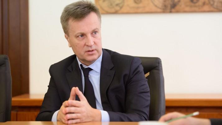 Наливайченко: Україні потрібен ракетний оборонний щит