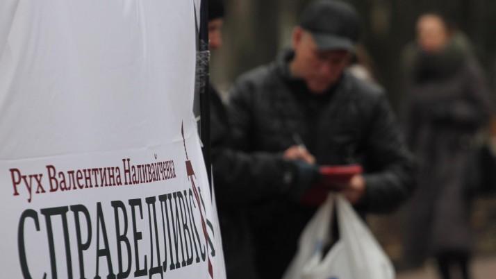 Чернігівці продовжили підписувати заяви з вимогами судити «провладних офшорників»