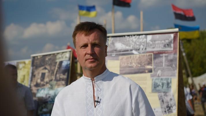 «Не просто розсекретити — повернути те, що належить людям!» – Наливайченко