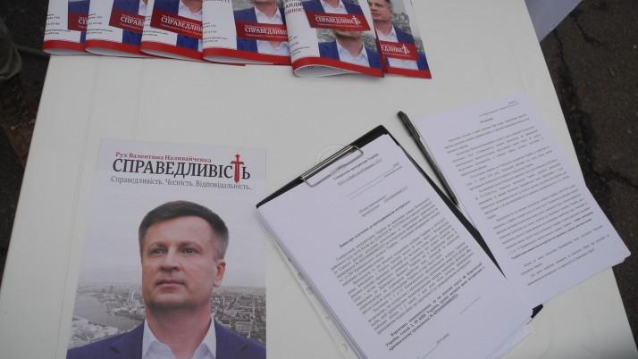 Майже тисяча Черкащан підписали заяву до ГПУ