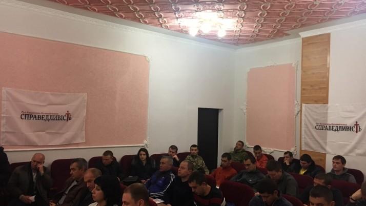 Рух Наливайченка призупиняє рішення зборів громади, яка обрала своїм представником на Луганщині І. Радченка
