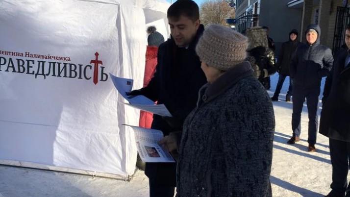 У грудні українці вперше оберуть депутатів  об'єднані територіальна громади