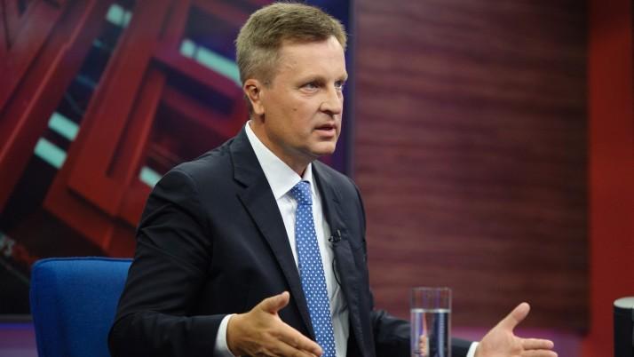 Команда Трампа отримала докази жахливої корупції в Україні, — Наливайченко
