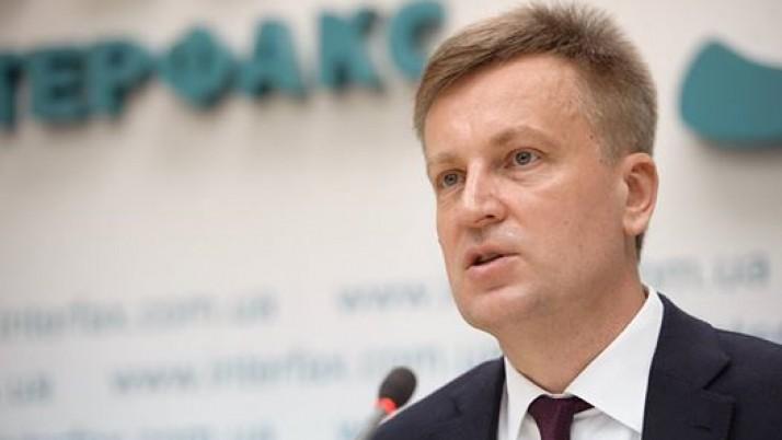 Наливайченко представив платформу боротьби з корупцією в Україні
