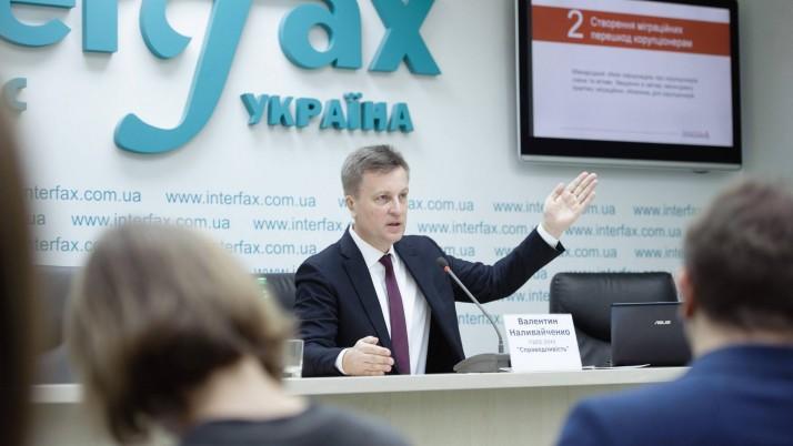 «Білорусь – природний наш союзник», – Наливайченко