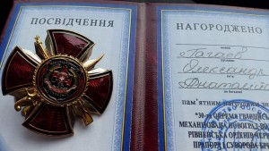 161206_Award_by_30th_Brigade_Commander