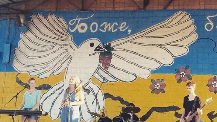 За молоддю – майбутнє України!