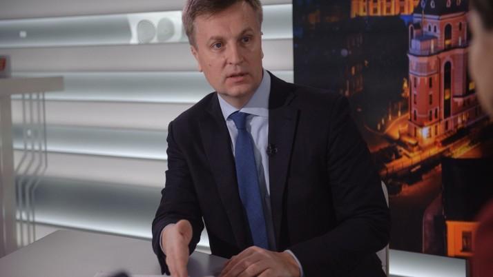 Наливайченко: Візовий режим з Росією потрібно було вводити з початку її агресії