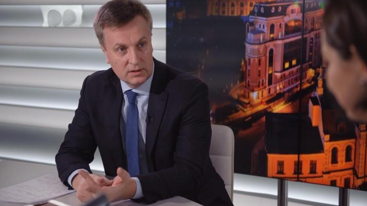 Наливайченко: 2017 рік  стане роком боротьби з корупцією у світі