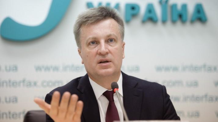 Валентин Наливайченко представив платформу боротьби з корупцією в Україні на основі спільної роботи із американськими партнерами