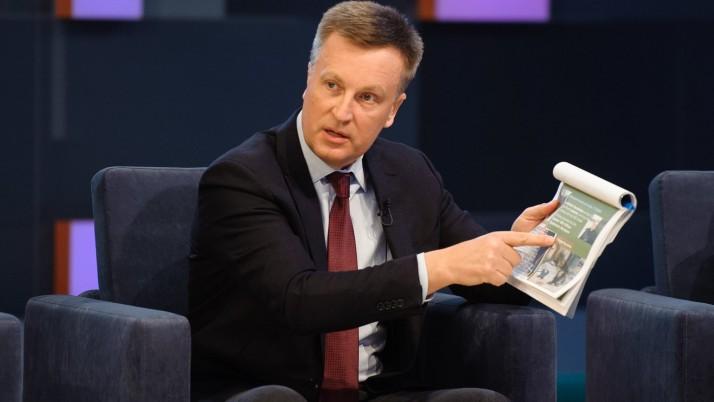 Наливайченко: Україна має активніше надавати до євросудів докази військових злочинів РФ