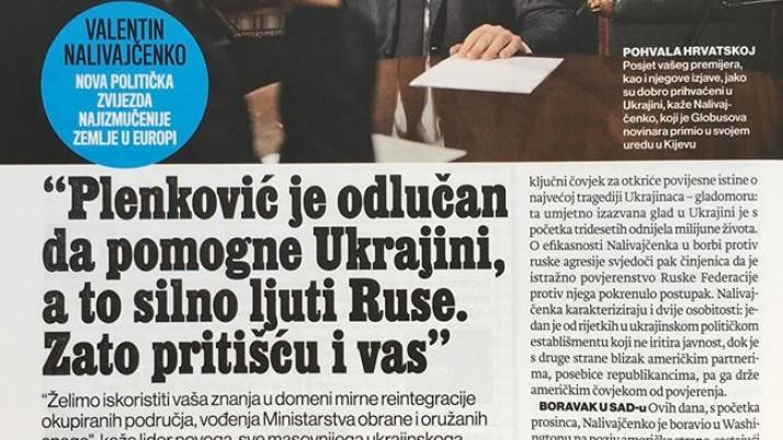 Валентин Наливайченко – нова політична зірка найвтомленішої країни Європи