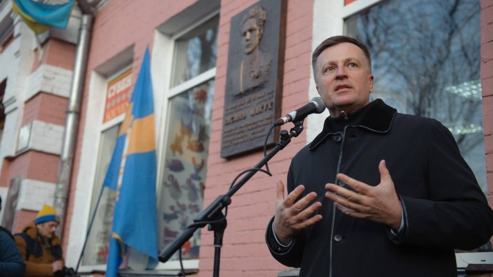 Наші Василі Макухи сьогодні на передовій — протистоять російській агресії!