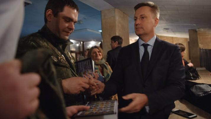 У Києві презентували розширену версію книги «Добробати»