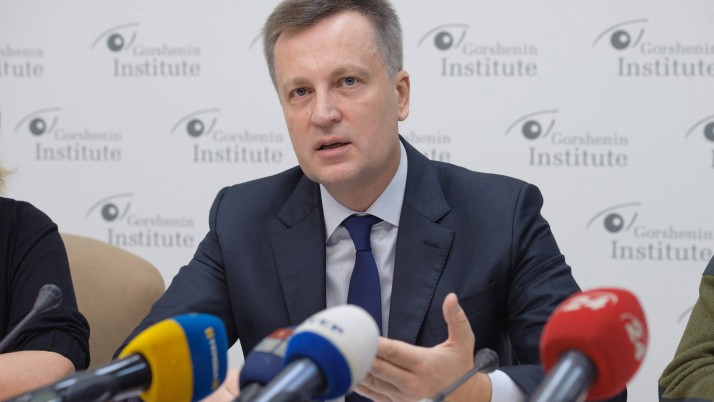 Наливайченко передав Мін'юсту США докази «корупції» Порошенка