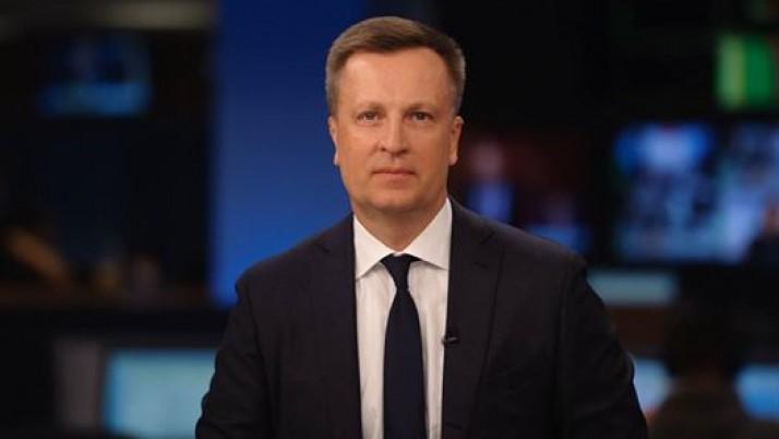 Наливайченко: наша нацбезпека — в рамках колективного оборонного Альянсу