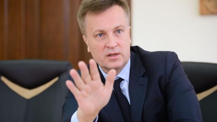 Крим неможливо було захистити, бо силовики перейшли на бік ворога, – Наливайченко