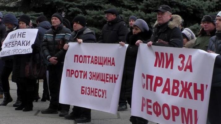 На Полтавщині почали боротьбу за права підприємців та просять підписати їхню петицію до Президента