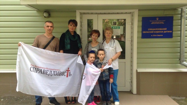 «Справедливість» святкувала  День міста Білої Церкви разом із дітьми з дитячого будинку